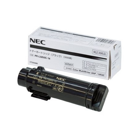 NEC PR-L5850C-14 ブラック [トナーカートリッジ] 【同梱配送不可】【代引き・後払い決済不可】【沖縄・北海道・離島配送不可】