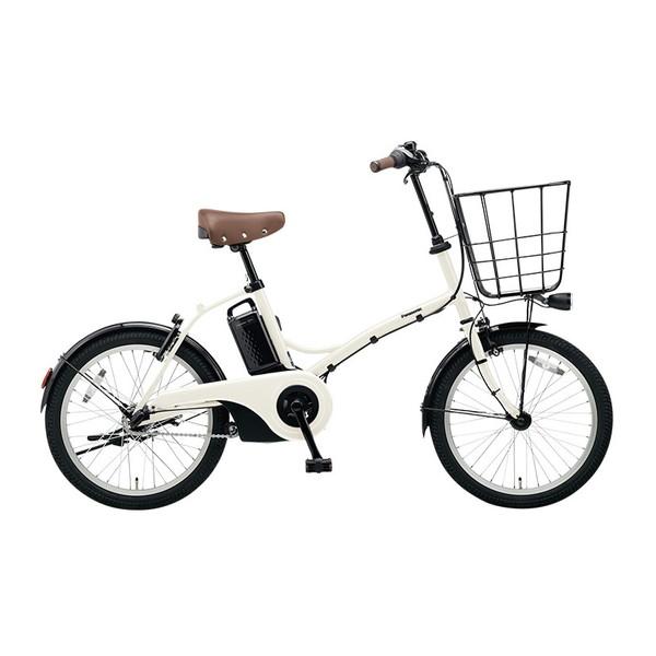 【送料無料】PANASONIC BE-ELGL033-F ココモミルク グリッター [電動自転車(20インチ・内装3段変速)]【同梱配送不可】【代引き不可】【本州以外配送不可】