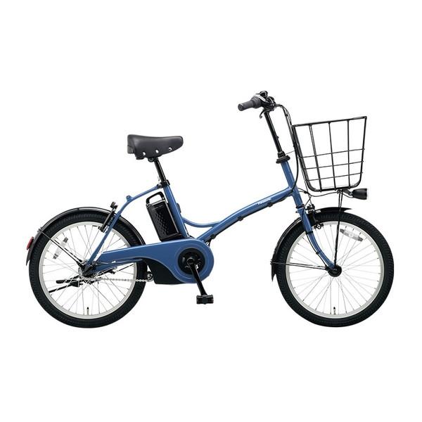 【送料無料】PANASONIC BE-ELGL033-V グレイッシュブルー グリッター [電動自転車(20インチ・内装3段変速)]【同梱配送不可】【代引き不可】【本州以外配送不可】