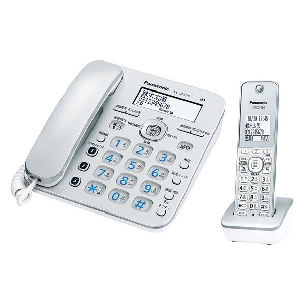 【送料無料】PANASONIC VE-GZ31DL-S シルバー RU・RU・RU [デジタルコードレス電話機(子機1台)]