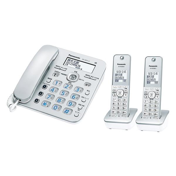 【送料無料】PANASONIC VE-GZ31DW-S シルバー RU・RU・RU [デジタルコードレス電話機(子機2台)]