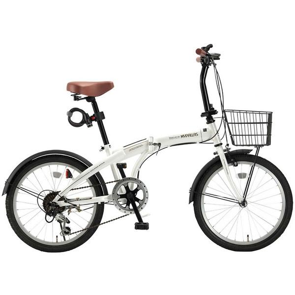 【送料無料】マイパラス HCS-01-W ホワイト [折りたたみ自転車(20インチ・6段変速)]【同梱配送不可】【代引き不可】【本州以外配送不可】