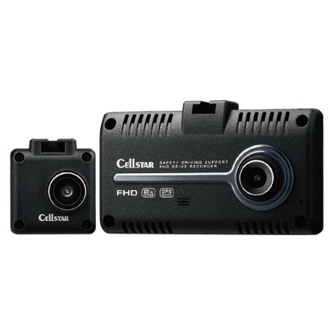 【送料無料】CELLSTAR CSD-790FHG [ドライブレコーダー(リアカメラ付ディスプレイ搭載)]
