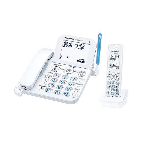 【送料無料】PANASONIC VE-GD66DL-W ホワイト RU・RU・RU [デジタルコードレス電話機(子機1台)]
