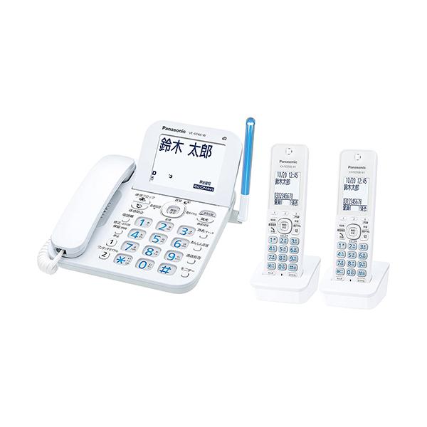【送料無料】PANASONIC VE-GD66DW-W ホワイト RU・RU・RU [デジタルコードレス電話機(子機2台)]