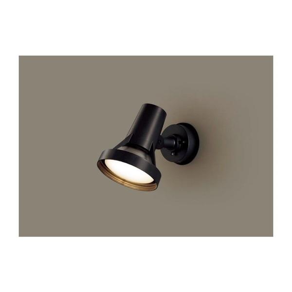 PANASONIC LGW40110 オフブラック [LEDスポットライト(電球色)]