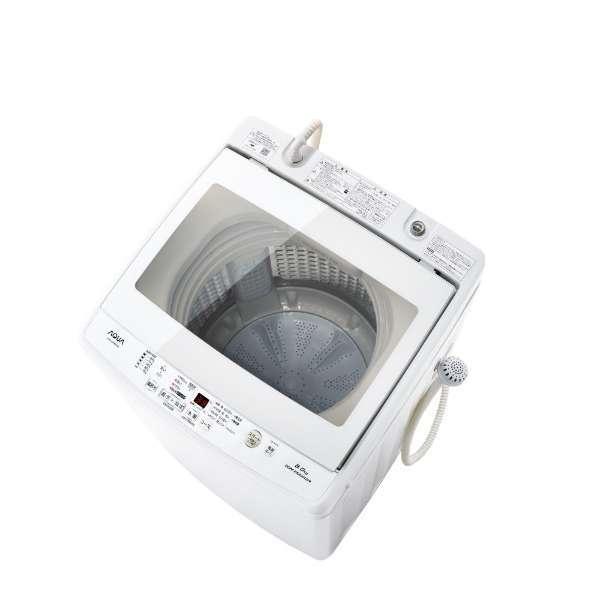 【送料無料】AQUA AQW-GV80G-W ホワイト [全自動洗濯機(8.0kg)]
