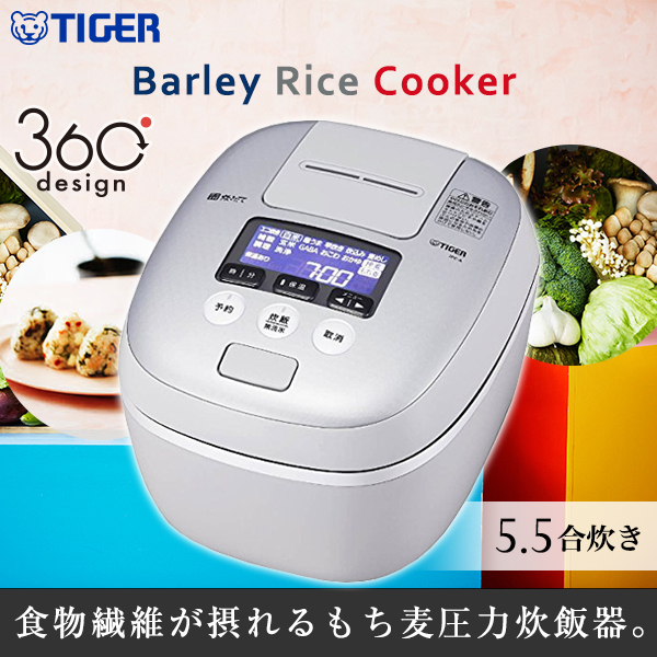 【送料無料】TIGER JPC-A101-WH ホワイトグレー 炊きたて [圧力IH炊飯ジャー(5.5合炊き)]