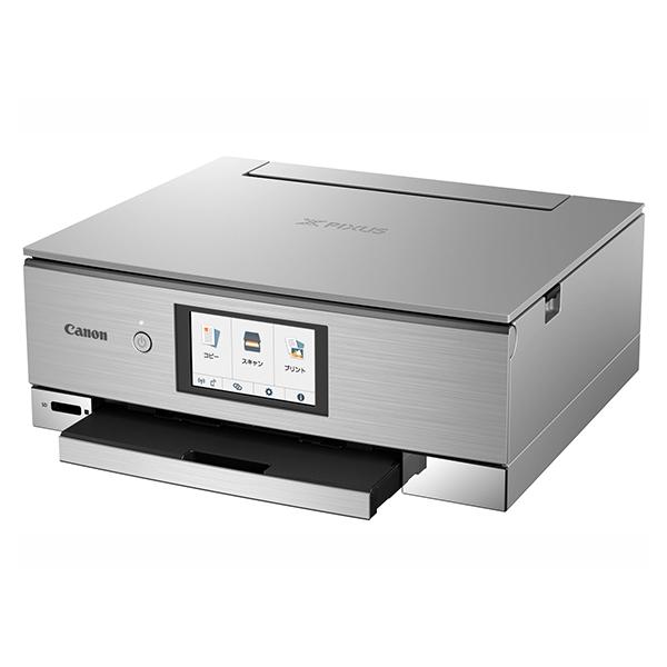 【送料無料】CANON XK80 PIXUS(ピクサス) [A4カラーインクジェットプリンター(スキャナ/無線LAN)]