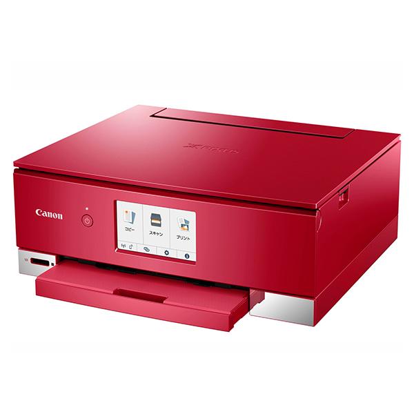 【送料無料】CANON TS8230 RD レッド PIXUS(ピクサス) [A4カラーインクジェットプリンター(スキャナ/無線LAN)]