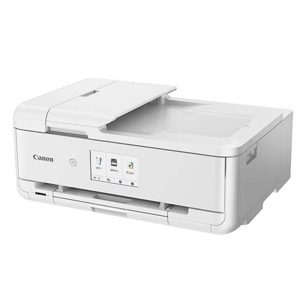 【送料無料】CANON TR9530 WH ホワイト [A3インクジェット複合機 ADF搭載モデル (スキャナ/コピー/有線・無線LAN対応)]