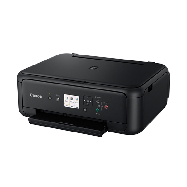 【送料無料】CANON TS5130S BK ブラック PIXUS(ピクサス) [A4カラーインクジェットプリンター (スキャナ/無線LAN対応)]