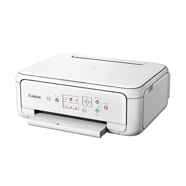 【送料無料】CANON TS5130S WH ホワイト PIXUS(ピクサス) [A4カラーインクジェットプリンター (スキャナ/無線LAN対応)]