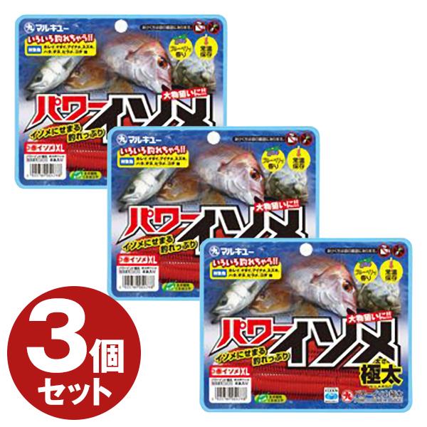 マルキュー パワーイソメ (極太) 赤イソメ