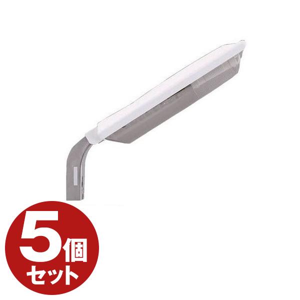 【送料無料】【5個セット】PANASONIC NNY20480LE1 [LED防犯灯]