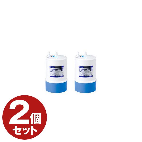 【送料無料】【2個セット】東レ SKC-55JK トレビーノ [ビルトイン浄水器用カートリッジ(SK55シリーズ)]