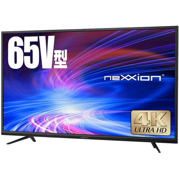 【送料無料】nexxion FT-K6520B ブラック [65V型地上・BS・110度CSデジタル 4K対応 LED液晶テレビ] 【代引き・後払い決済不可】【離島配送不可】
