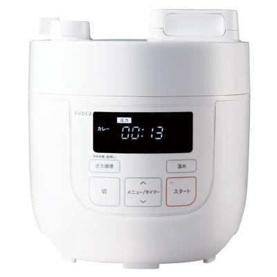 【送料無料】siroca SP-D121(W) ホワイト [電気圧力鍋(2L)]【クーポン対象商品】