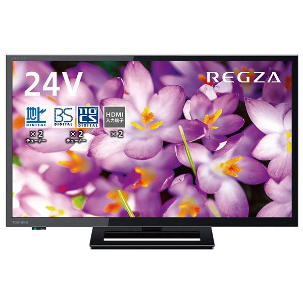 【送料無料】東芝 24S22 REGZA [24V型地上・BS・110度CSデジタルLED液晶テレビ]