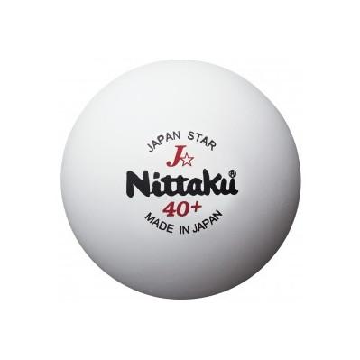 試合球の打球感で常に練習しよう 定番から日本未入荷 公式 Nittaku 2ダース Jスター