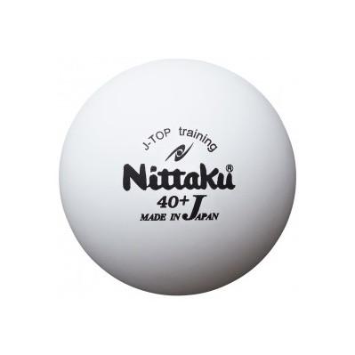 卓球 ボール ニッタク ジャパントップトレ球 (50ダース) 600個入り 硬式40ミリ 練習球 ホワイト