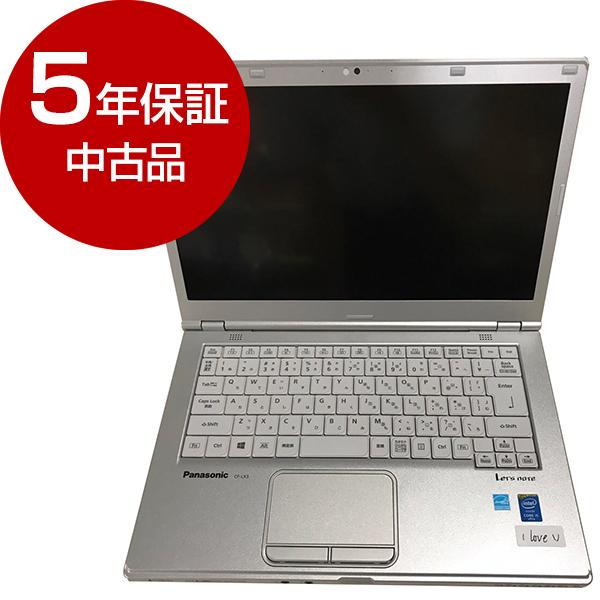 【送料無料】【 中古品 5年間保証付き 】 PANASONIC Letsnote LX3 [ノートパソコン 14型ワイド液晶 SSD128GB] 【アウトレット】