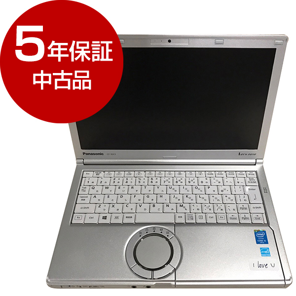 【送料無料】ノートパソコン 中古 office PANASONIC Letsnote NX3 [ Windows10 Corei5 12.1型 SSD128GB 4GBメモリ 5年保証付き]【アウトレット】