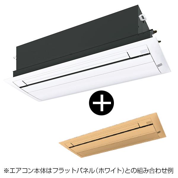 エアコン 16畳 ダイキン 天井埋込カセット形 S50RCRV CRシリーズ うるるとさらら + 標準パネル(ブラウン)セット [天井埋込カセット形エアコン(主に16畳用)] シングルフロータイプ メーカー直送