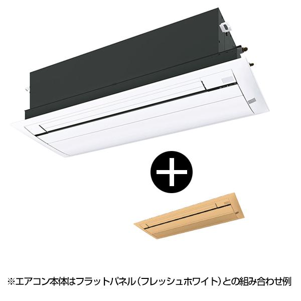 DAIKIN S63RCRV CRシリーズ + 標準パネル(ブラウン)セット [天井埋込カセット形エアコン(主に20畳用)] メーカー直送