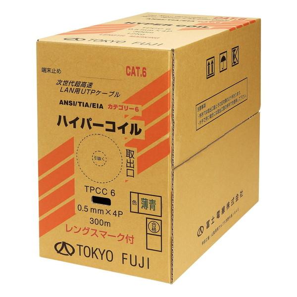 【送料無料】冨士電線 TPCC6 0.5mm×4P LB 薄青 [CAT6 LANケーブル]