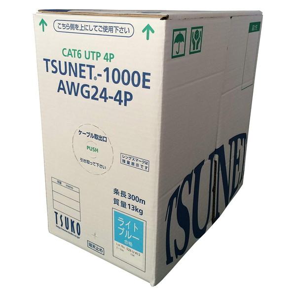 【送料無料】通信興業 TSUNET-1000E AWG24-4P LB ライトブルー [CAT6 単線LANケーブル(300m巻き)]