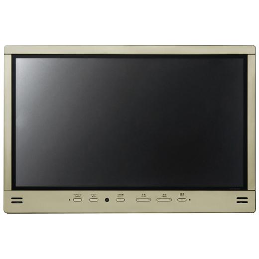 【送料無料】TWINBIRD VB-BS329G  シャンパンゴールド [32V型浴室テレビ (地上・BS・110度CS対応)双方向Bluetooh搭載]