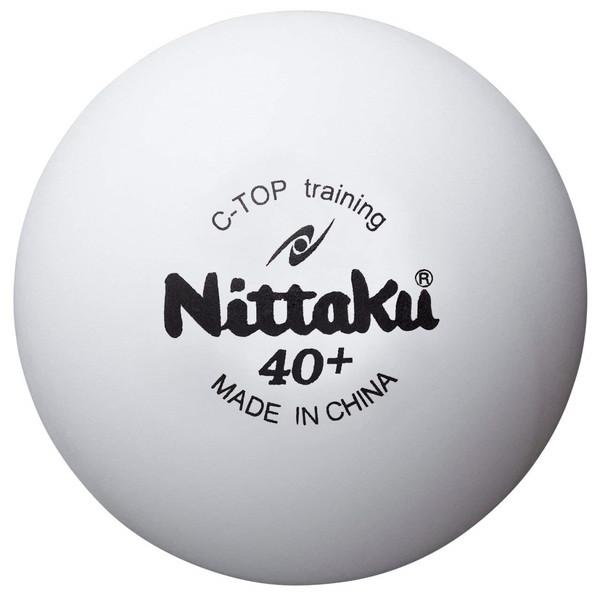 【送料無料】Nittaku Cトップトレ球 50ダース