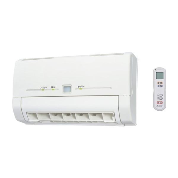 【送料無料】MITSUBISHI WD-240DK [脱衣室暖房機(壁面取付タイプ)]