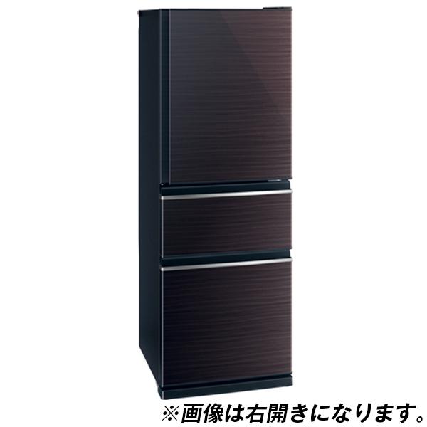 【送料無料】MITSUBISHI MR-CX33D-L-BR グロッシーブラウン [冷蔵庫(330L・左開き)]