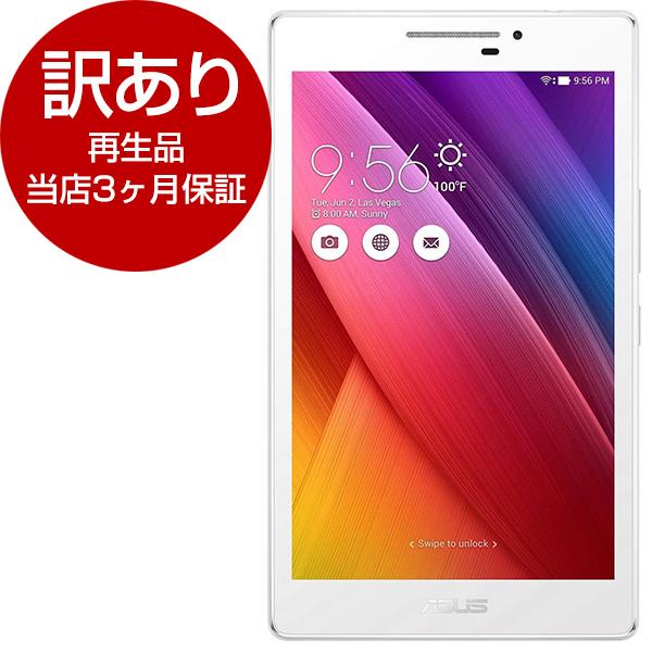 【送料無料】【再生品 当店3ヶ月保証付き】ASUS Z370C-WH16 ホワイト ZenPad 7.0 [Androidタブレット 7型ワイド液晶 eMCP16GB]【アウトレット】
