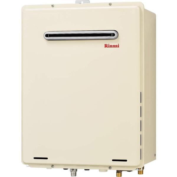 フルオートタイプのガスふろ給湯器です 引き出物 Rinnai RUF-A2005AW A -LP ガス給湯器 屋外壁掛け フルオート 20号 プロパンガス用 スーパーセール期間限定 PS設置型