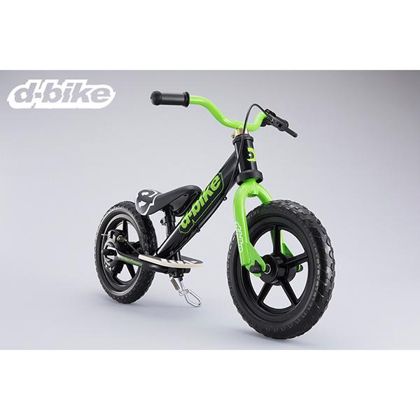 【送料無料】ides D-Bike KIX V ブラック (45524) 【同梱配送不可】【代引き・後払い決済不可】【沖縄・北海道・離島配送不可】