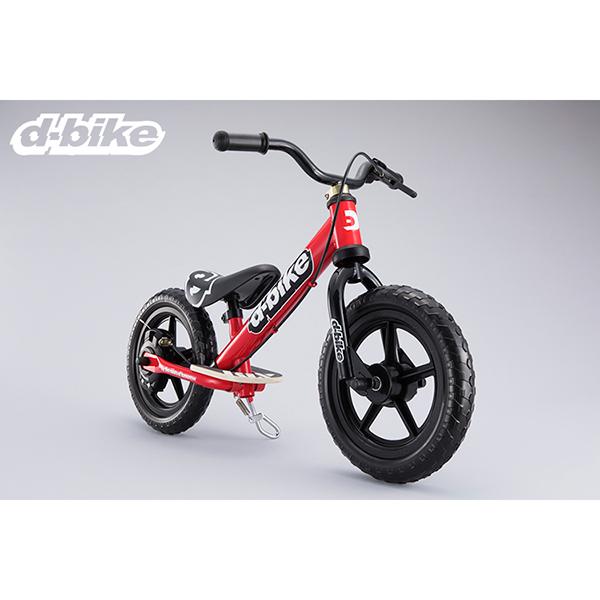 【送料無料】ides D-Bike KIX V レッド (45525) 【同梱配送不可】【代引き・後払い決済不可】【沖縄・北海道・離島配送不可】