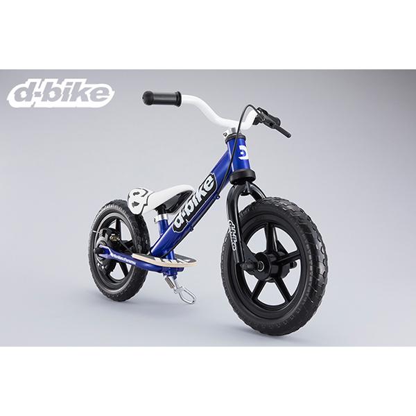 【送料無料】ides D-Bike KIX V ネイビー (45526)【同梱配送不可】【代引き不可】【沖縄・離島配送不可】