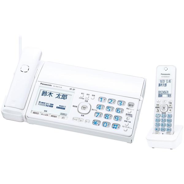 【送料無料】PANASONIC KX-PD515DL-W おたっくす ホワイト [デジタルコードレス普通紙ファクス(子機1台付き)]