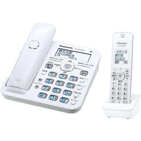 【送料無料】PANASONIC VE-GD56DL-W RU・RU・RU ホワイト [デジタルコードレス電話機 (子機1台付き)]
