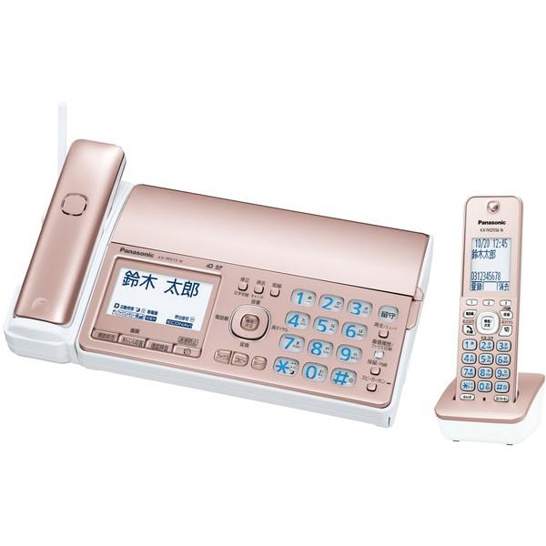 【送料無料】PANASONIC KX-PD515DL-N おたっくす ピンクゴールド [デジタルコードレス普通紙ファクス(子機1台付き)]