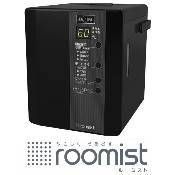 【送料無料】三菱重工 SHE35RD-K ブラック roomist(ルーミスト) [スチーム式加湿器(木造6畳まで/プレハブ洋室10畳まで)]