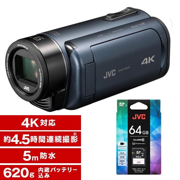 【送料無料】JVC GZ-RY980-A ディープオーシャンブルー Everio R + メモリーカード(64GB)セット [デジタル4Kビデオカメラ]