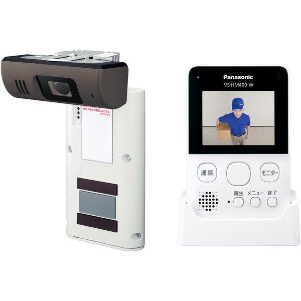 【送料無料】PANASONIC VS-HC400-W [モニター付きドアカメラ]
