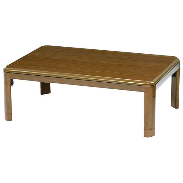 【送料無料】こたつ 長方形 家具調こたつ リビングテーブル ベント 120 コタツ (120cm×80cm) 暖房器具