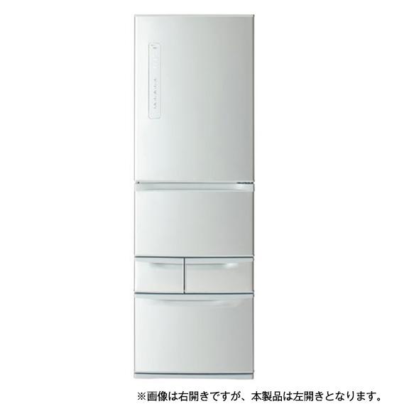 【送料無料】東芝 GR-P41GL シルバー [5ドア冷蔵庫(411L・左開き)] 【代引き・後払い決済不可】【離島配送不可】