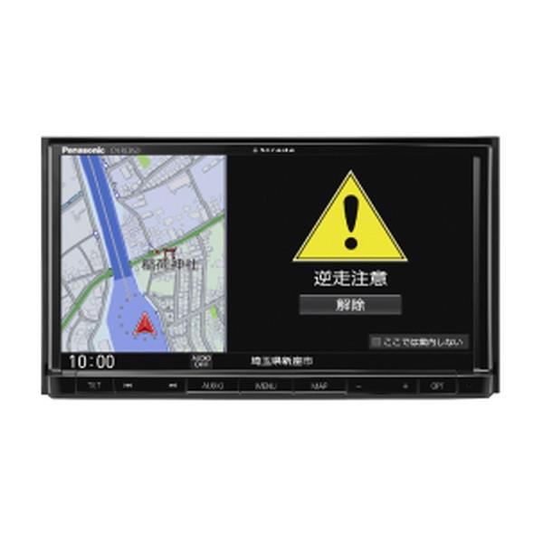 PANASONIC CN-RE05D ストラーダ REシリーズ [カーナビステーション(7インチ180mmモデル)]