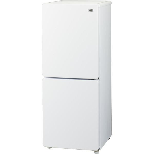 【送料無料】冷蔵庫 一人暮らし 新生活 2ドア 148l 右開き ハイアール JR-NF148B-W ホワイト 3段引出し式冷凍室デザイン家電 おしゃれ 耐熱性能天板 強化ガラストレイ コンパクト